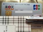 楽天銀行カードまとめ!楽天カードとの違い・切り替え方法を徹底的に比較!