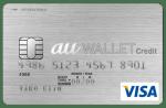 au WALLETクレジットカードのメリット・デメリット・使い方まとめ
