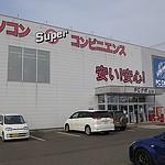 東証1部昇格の布石?ピーシーデポコーポレーション(PC DEPOT)が株主優待拡充!