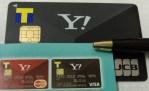 Yahoo! JAPANカードのメリット・デメリットを徹底解説!Tポイントを貯めるには使いやすい