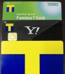 複数のTポイントカードを一つにまとめられる!Tカードポイント移行手続きまとめ