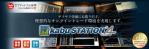便利で感動した!kabuステーションはお得な一般信用売り銘柄を迅速に探せる