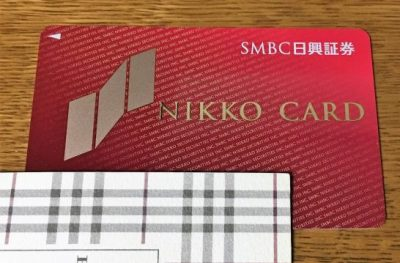 SMBC日興証券のキャッシュカード