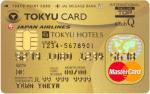 東急カードのゴールドカード!TOKYU CARD ClubQ JMB ゴールドまとめ