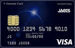 エクストリームカードは日本一Tポイントが貯まる!メリット・デメリット・審査まとめ