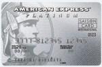セゾンプラチナ・アメリカン・エキスプレス・カードのメリット・デメリット・インビテーション・審査基準まとめ