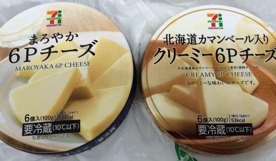 セブンイレブンのチーズ