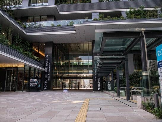 東京建物の東京スクエアガーデン