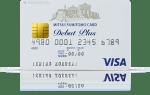 三井住友VISAデビュープラスカードは高還元でゴールドカードに自動昇格できるのが魅力!