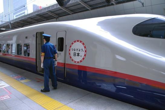東北新幹線はやて