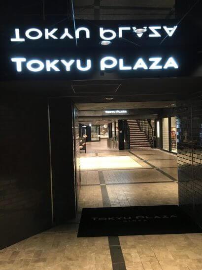 TOKYU PLAZA(銀座の東急プラザ)