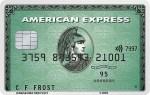 アメリカン・エキスプレス・カード(アメックス・グリーン)のメリット・デメリット・使い方まとめ
