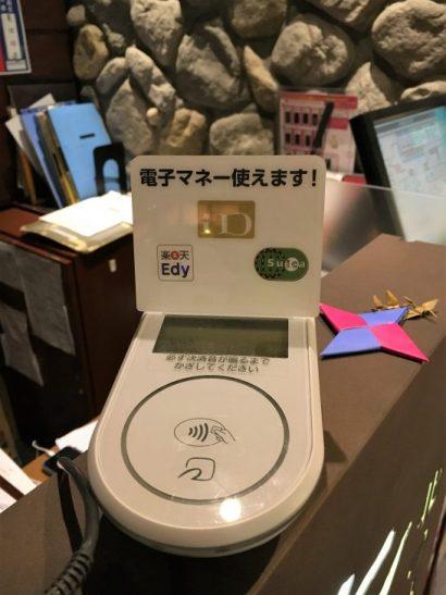 iD・楽天Edy・Suicaの決済端末