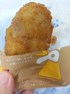 黄金チキン