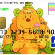 セブン銀行デビット付きキャッシュカード
