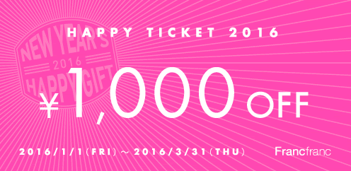 Francfranc HAPPY TICKET