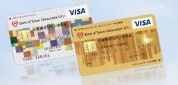 三菱東京UFJ-VISAと三菱東京UFJ-VISAゴールド