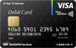 住信SBIネット銀行がVisaデビット付キャッシュカード(デビットカード)を発行!