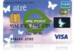 アトレビューSuicaカードはお得で便利なアトレカード!