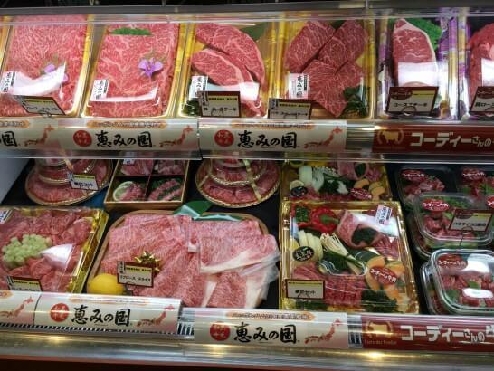 日本ハムグループ展示会の牛肉