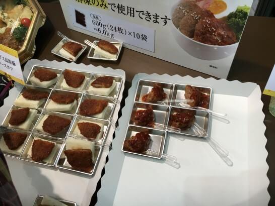 日本ハムグループの展示会の出し物