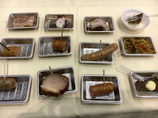 日本ハムグループ展示会の食事
