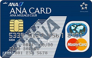 ANAマスター一般カード