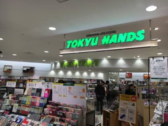 大丸東京店の東急ハンズ