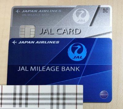 JALマイレージバンクカードとJALカード