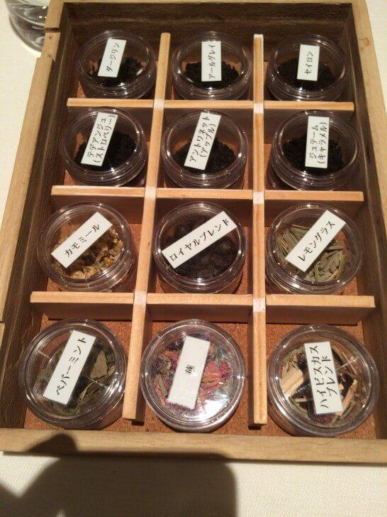 レ ロジェ エギュスキロールの紅茶の種類