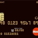 Orico Card THE POINT PREMIUM GOLD(オリコカードザポイントプレミアムゴールド)のメリット・デメリットまとめ