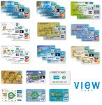 おすすめのビューカード(VIEW CARD)を徹底的に比較!個人的口コミまとめ