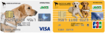 日本盲導犬協会カードは還元率最大1.575%!社会貢献も可能