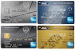 JALアメックスとANAアメックスの違いを比較!普通・ゴールド・プラチナカードを徹底分析