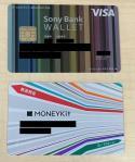 ソニー銀行(MONEYKit)は便利でお得なネット銀行!メリット・デメリットまとめ