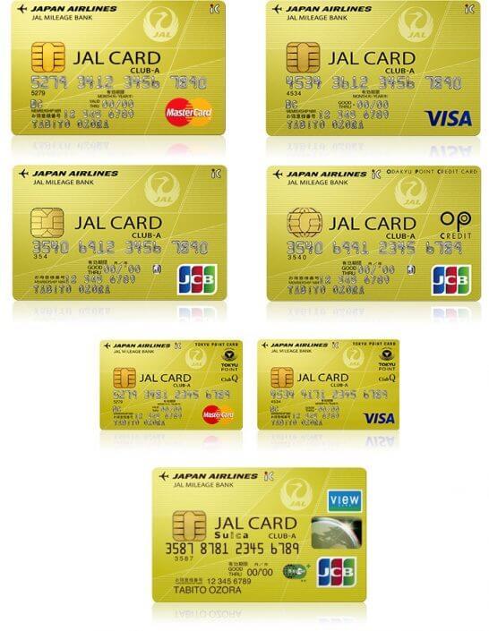 JALカード CLUB-Aカード一覧