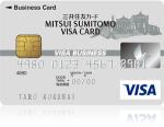 三井住友ビジネスクラシック(一般)カードは世界中で幅広く使える!JCB一般法人カードとの比較も徹底分析