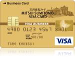三井住友ビジネスゴールドカードは空港ラウンジが魅力!使える!JCBゴールドカードとの比較も徹底分析