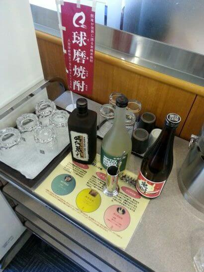 熊本空港のラウンジ「ASO」の球磨焼酎