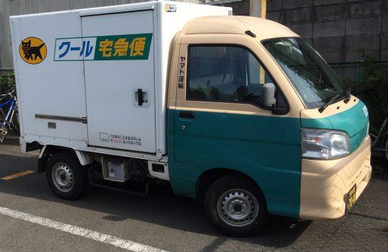 ヤマト運輸(クロネコヤマト)のトラック