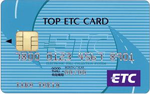TOP ETCカード