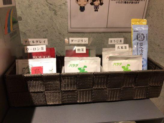JCBラウンジ京都のお茶類