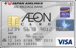 イオンJMBカード(JMB WAON一体型)はイオンカードとJALマイレージバンクの魅力が融合!