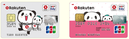 楽天カードと楽天PINKカード(お買いものパンダデザイン)
