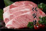 佐賀県小城市のふるさと納税は至高の佐賀牛が魅力!ステーキ・すき焼き・しゃぶしゃぶと多種多様
