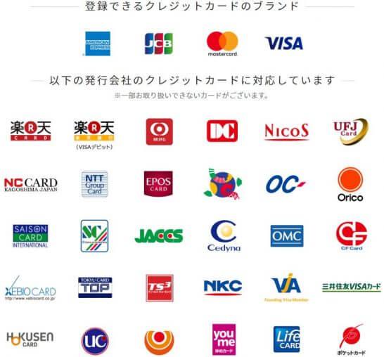 Android Payに登録できるクレジットカードのブランド・発行会社