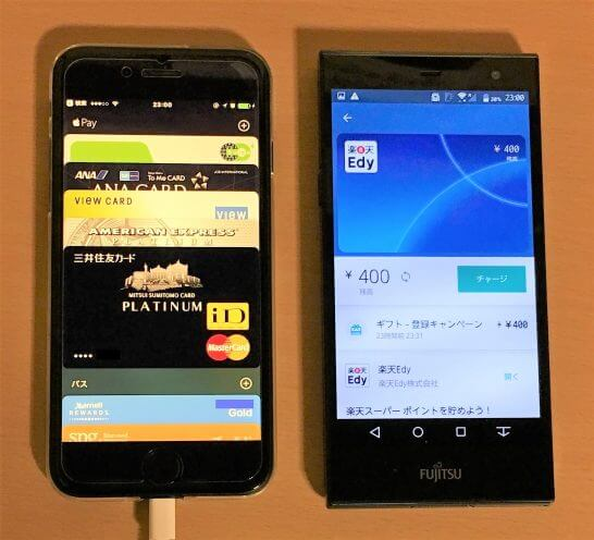 Apple PayとAndroid Pay