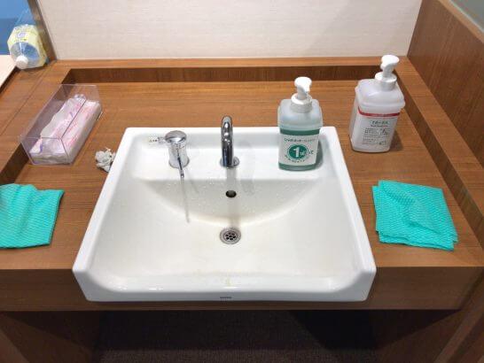 イオンラウンジの洗面台