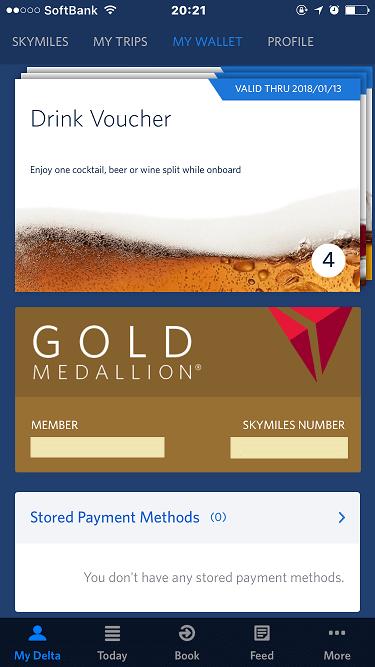デルタスカイマイルのアプリの「MY WALLET」