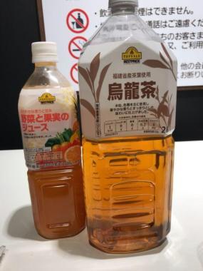 イオンラウンジの野菜ジュースとウーロン茶